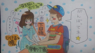 握手の秘技☆-1.jpg