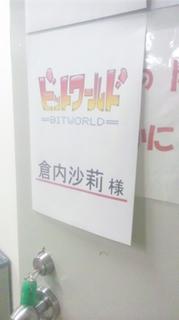 渋谷-1.jpg